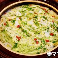 豆苗の卵とじうどん鍋♪ Suger Pea Vine & Egg Udon Nabe