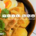 【レシピ】ビールに合う!ベトナム風豚角煮「ティット・コー」