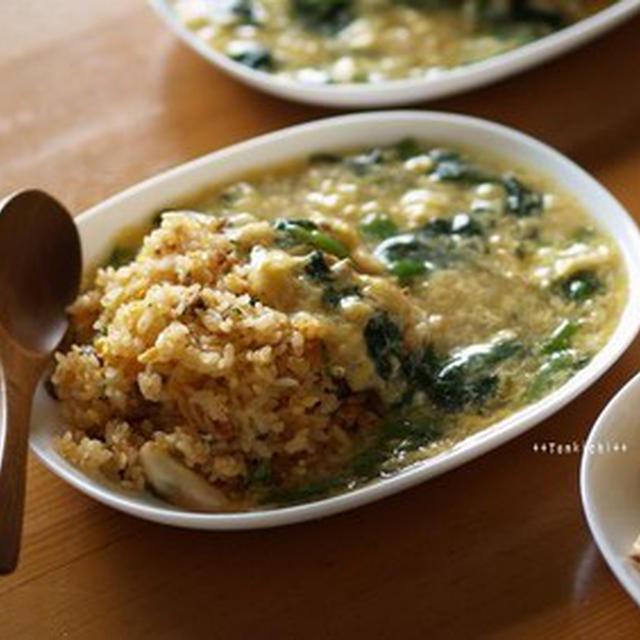 チャーハン レシピ キムチ 豚キムチチャーハン byコウケンテツさんの料理レシピ