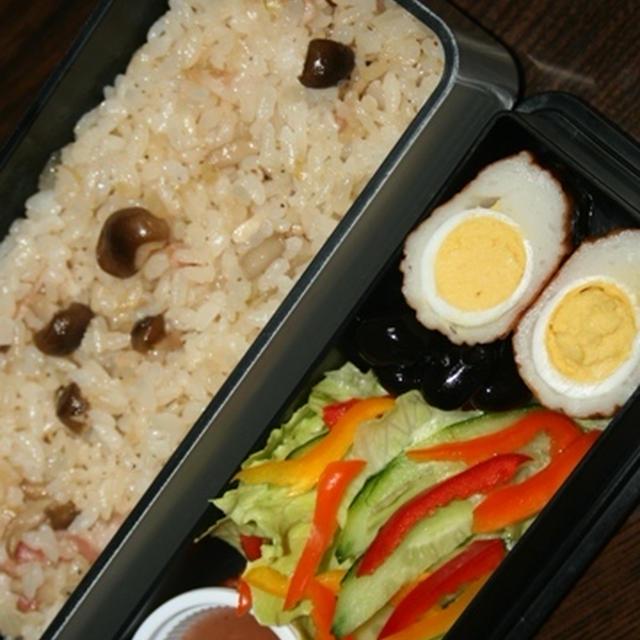 10月2日  しめじとベーコンの炒飯&サラダ弁当