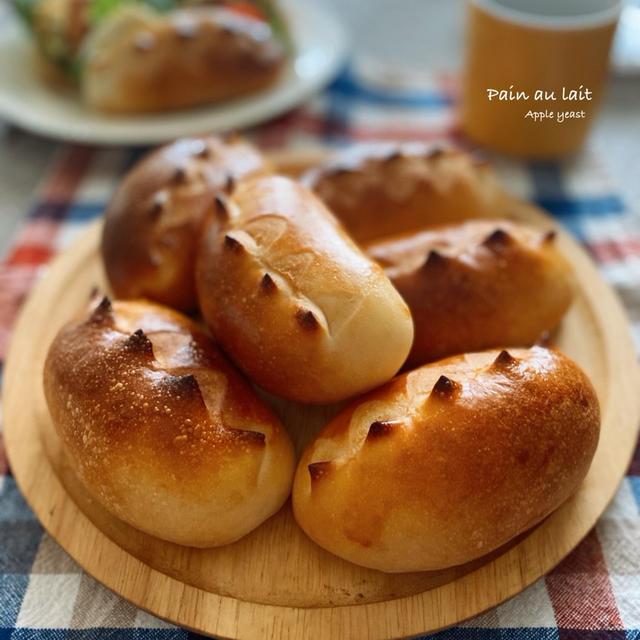 林檎酵母でパン・オレ。