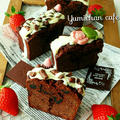 ♡ダークチョコレートde作る♪めっちゃ濃厚♡シナモンシュガー入りオレオチョコレートケーキの作り方♡ by yumi♪さん