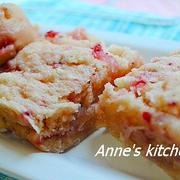 おから苺ヨーグルト蒸しパン by アンさん
