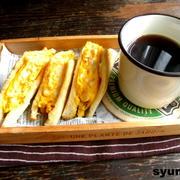 【簡単!!カフェごはん】ふわふわ厚焼き玉子サンドイッチ