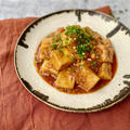 本格的!?こうや豆腐で海老チリの作り方。ヴィーガンレシピ。