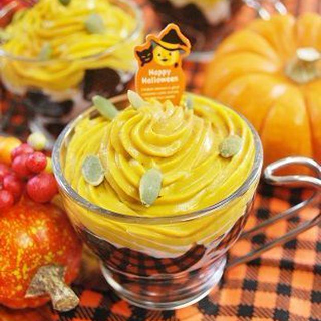コーヒーわらび餅のかぼちゃのモンブラン