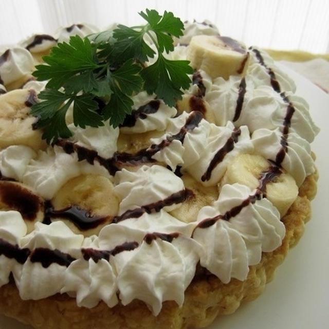白い恋人チョコドリンククリームのパイタルト