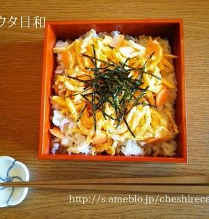 ちらし寿司 【おでんの残り物で簡単!】