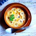 ♡オーブンまで5分♡バナナのクラフティ♡【#アレンジ#レシピ#お菓子】