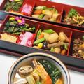 ■正月2日のお料理【お節リメイク+αでお雑煮&塩辛と煮物のセット】