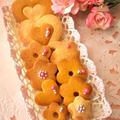 ホワイトデーにシンプルクッキー by shoko♪さん