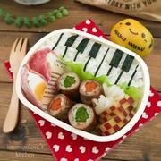 音楽な1日のお弁当〜♪