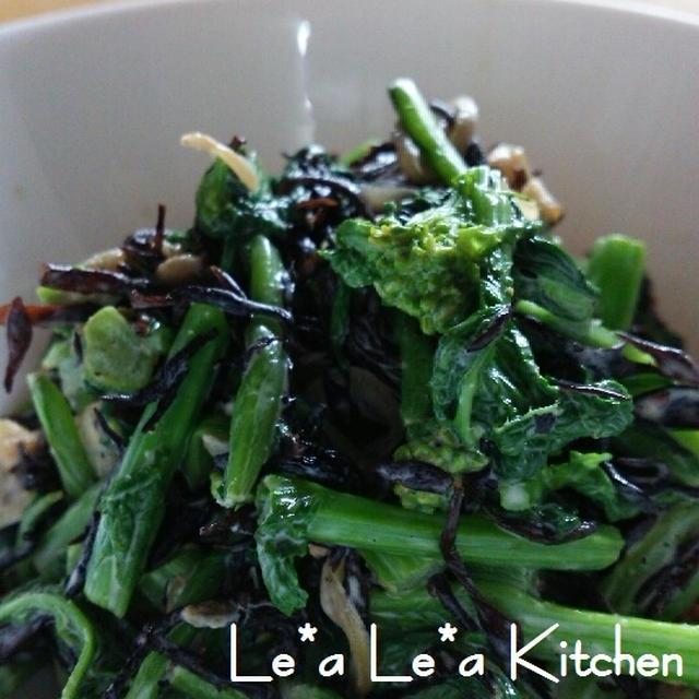 菜の花とひじきの炒めサラダ