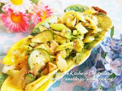 【副菜】酢っぱ美味しくて止まらない♡セロリと塩もみキュウリの粒マスタードサラダ