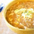 皮ごと丸旨。甘み引き立つソースバターオニオンスープ(糖質8.6g) by ねこやましゅんさん