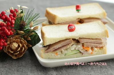 おせち料理のなますとチャーシューでアレンジ!ベトナム風サンドイッチ!「バインミー」