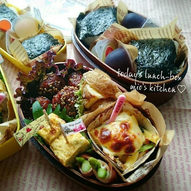 ♡今日のお弁当♡次男の遠足弁当♡