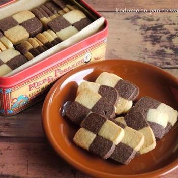 アイスボックスクッキー/市松/アーモンドプードル入り