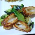 チンゲン菜とちくわの炒め物