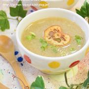 【レシピ】とろとろ!すりおろしれんこんと生姜のあったかスープ