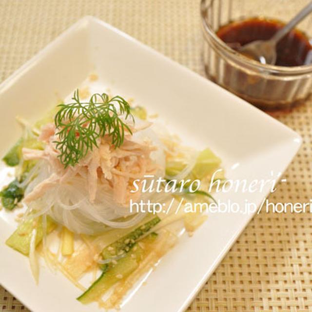 ☆ 美味しい中華サラダ