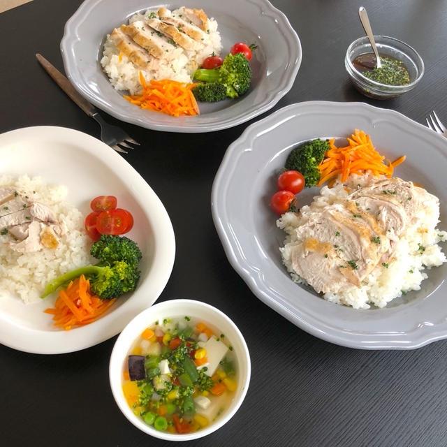 MON 05/04/2020 シンガポールチキンライスと簡単香味ダレ