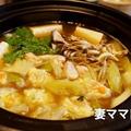 きりたんぽ鍋♪ Kiritanpo Hot Pot