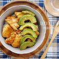 混ぜて焼くだけ♡カフェ風な甘辛アボチキ丼-アボカド*鶏肉*簡単*ご飯