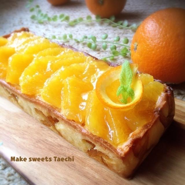 タルト型が無くともオレンジタルト