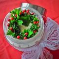 ☆クリスマスパーティーの持ち寄り、手土産に♪マスカルポーネと生ハムのパテ☆
