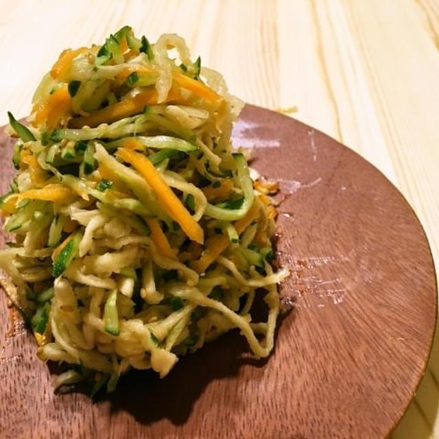 切干大根のあっさり中華風サラダ