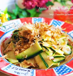 【副菜】夫婦でヨーグルト生活はじめました。ズッキーニとツナのかつおオイスター炒め