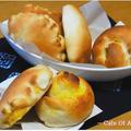 久しぶりにクリームパン焼きました。 by 杏さん
