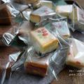 【レシピ】バレンタインにチョコとベリーのチーズケーキ
