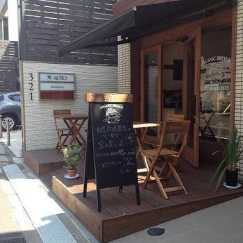 恵比寿・代官山 自然栽培ベーカリー&カフェ「空と麦と」