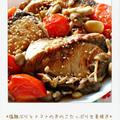 塩麹ぶりとトマトのきのこたっぷり生姜焼き