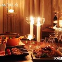 おうちで居酒屋♪ ワインとチーズとキャンドル!