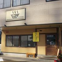 客野製麺所@石川県金沢市西都 ラーメン+ミニパー丼セット