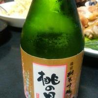 10月1日は日本酒の日!純米吟醸「桃の里」