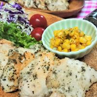 【レシピ】節約!鶏胸もしっとりやわらかーい!【鶏胸の粉チーズバジルソテー】。お弁当にもいいな!