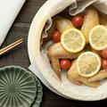 鶏手羽先のにんにく醤油レモン蒸し