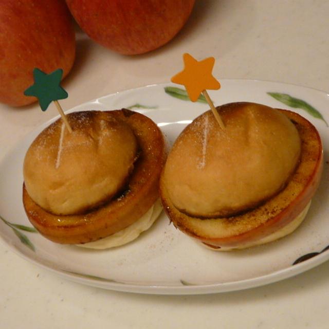 りんごバーガー