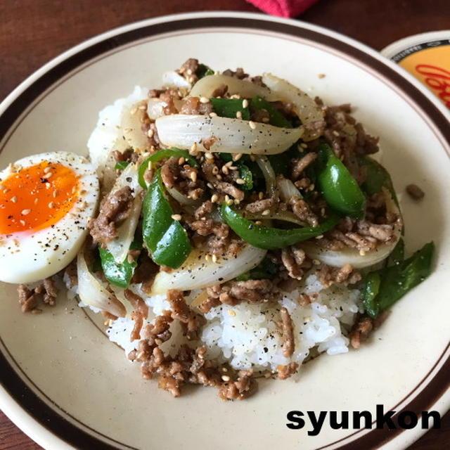 【10分で晩御飯】ピーマンと新玉ねぎの和風甘辛ミンチ炒め&ペッパーミンチライス