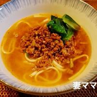「和風だし」で「坦々うどん」♪ Spicy Udon Noodle