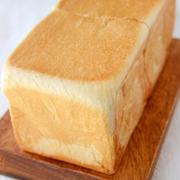 生クリーム&はちみつ配合のもちもち生食パン