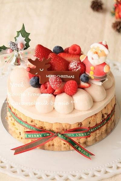 クリスマスケーキ★ミックスベリーのクリスマスチーズケーキ(クリスマスのお菓子)