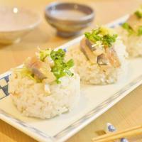 すし酢でマリネ!鯵の手毬寿司
