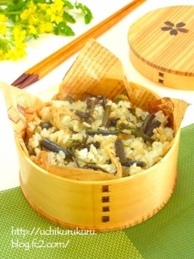 美味しい春の山菜ご飯♪わらび飯 あく抜きレシピあり
