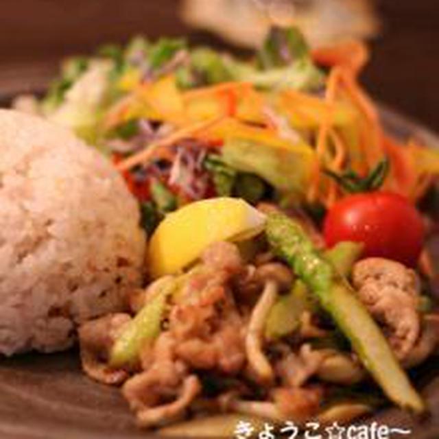 昼カフェ★アスパラポークソテーランチ【レシピ】