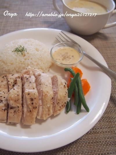 【簡単カフェ飯】炊飯器でポンッ!簡単*鶏胸肉の和風ハイナンチキン♪